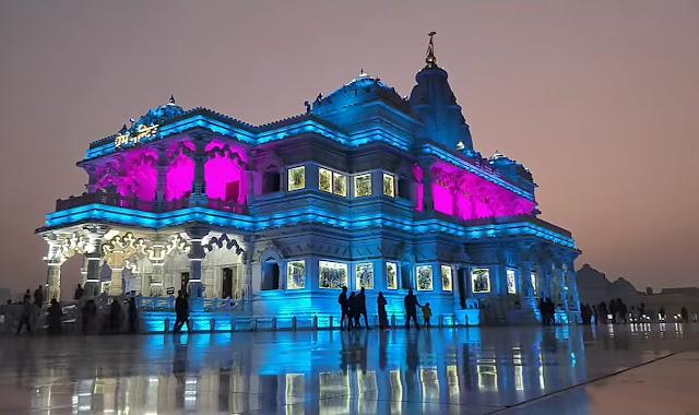 Prem Mandir changing light Night View image