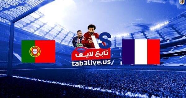 مشاهدة مباراة فرنسا والبرتغال بث مباشر اليوم 2020/10/11 دوري الأمم الأوروبية