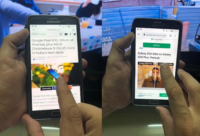 الكاميرا بين سامسونج Galaxy S20 Ultra وجوجل Pixel 4 XL