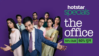 Poster Of The Office Season 01 2019 Watch Online Free Download