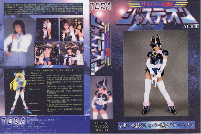 TOR-03 Cyber Power Justiion 03