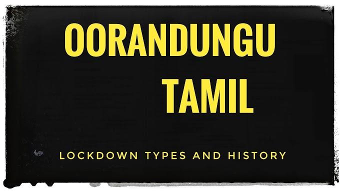 Ooradangu types and history