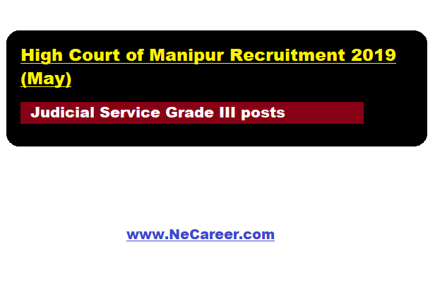 High Court of Manipur Recruitment 2019 (May)
