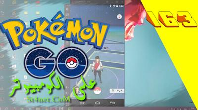 pokemon-go-for-windows-and-mac-koplayer.html