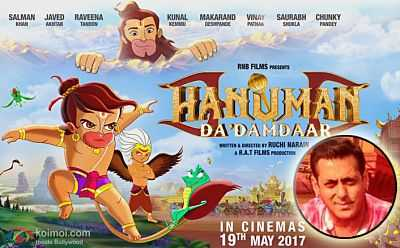 Hanuman Da' Damdaar 1GB Hindi Cartoon Movie Download