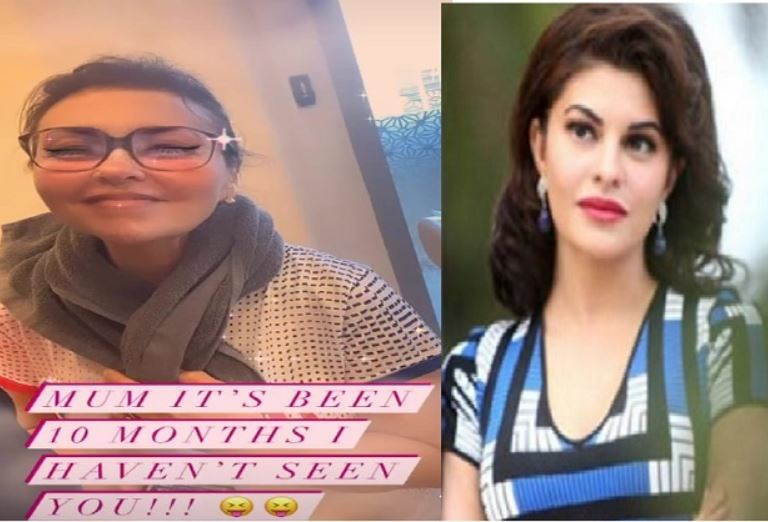 actress-jacqueline-fernandez-met-mother-after-10-months-shared-photo-on-insta-story