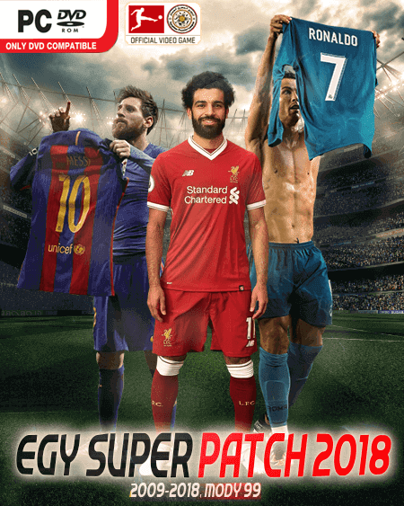 PES 2018 EGY Super Patch 2018 V4.0