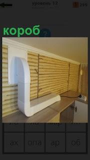 На кухне сделан белый короб для вентиляции, уходящий в стену и на верх