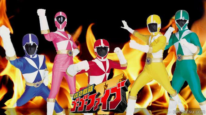 Kyuukyuu Sentai GoGoFive Batch Subtitle Indonesia