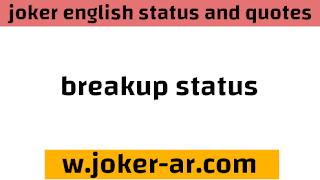 Breakup Status for Whatsapp and facebook 2021 - joker english