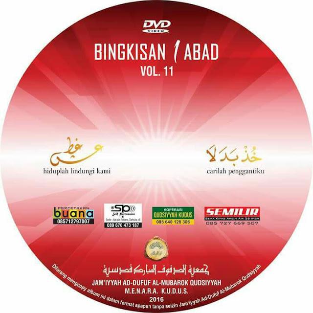 """""""Bingkisan 1 Abad"""", Album Terbaru Jam'iyyah Al Mubarok Qudsiyyah"""