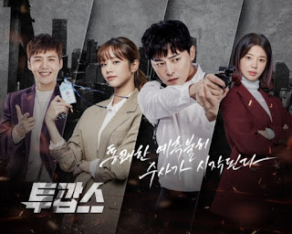 Two Cops, Korean Drama, Drama Korea, Korean Drama Two Cops, Two Cops - Korean Drama Review, Review By Miss Banu, Blog Miss Banu Story, Review Drama Korea, Two Cops Cast, Pelakon Drama Korea Two Cops, Jo Jung Suk, Kim Sun Ho, Lee Hye Ri, Hoya, Lee Si Un, Im Se Mi, Lee Jae Won, Park Hoon, Choi Il Hwa, Ryoo Hye Rin, Ok Ja Yeon, Ending Two Cops, Awards, Poster Korean Drama Two Cops, 2018, Bromance In Korean Drama Two Cops, Sinopsis Two Cops,