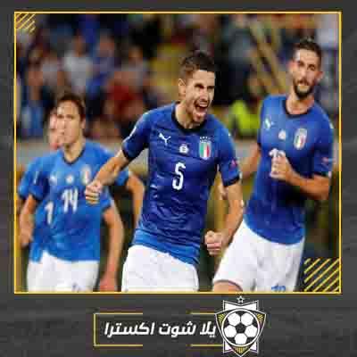 مباشر مباراة إيطاليا واليونان