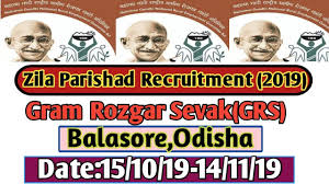 Zilla Parishad Gram Rozgar Sevak Notification for 145 Posts /2019/10/Zilla-Parishad-Gram-Rozgar-Sevak-Notification-for-145-Posts.html