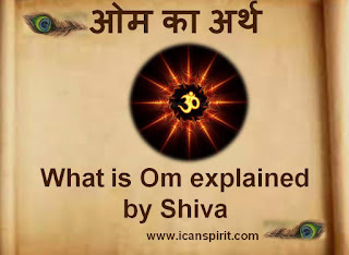 Om_namh_shivay