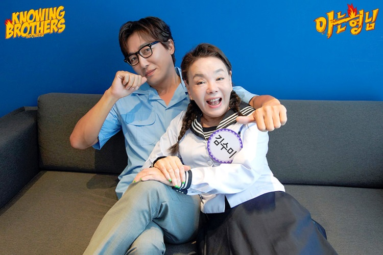 Nonton streaming online & download Knowing Bros eps 241 bintang tamu Kim Soo-mi & Tak Jae-hoon subtitle bahasa Indonesia