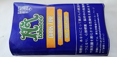 ハイタバコ・ダークファイア
