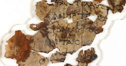 Raro pergaminho com fragmentos dos livros de Zacarias e Naum são encontrados em Israel