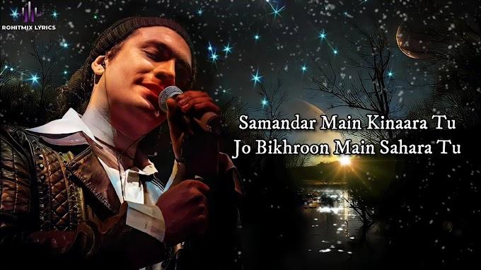 Samandar - Jubin Nautiyal, Shreya Ghoshal || Lyrics Video Song