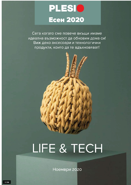 PLESIO Каталог - Брошура  от 6.11 - 5.12 2020 → LIFE & TECH