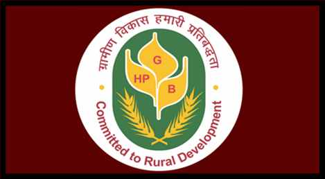 [HPGB] Himachal Pradesh Gramin Bank Fresh Jobs 2021 Notification: Apply for Office Assistant 230 Posts