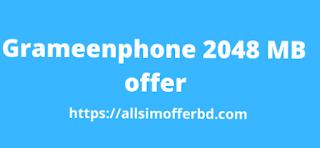 GP MB Offer 2020