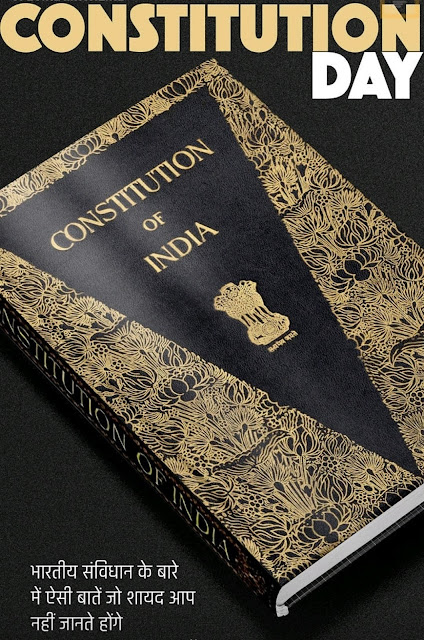भारतीय संविधान एवं संविधान का निर्माण Indian Constitution and Construction of the Indian .