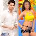 Mahesh Babus Upcoming film 'सरकरू वैरी पाटा' में हुई साउथ की इस अदाकारा की धांसू एंट्री?