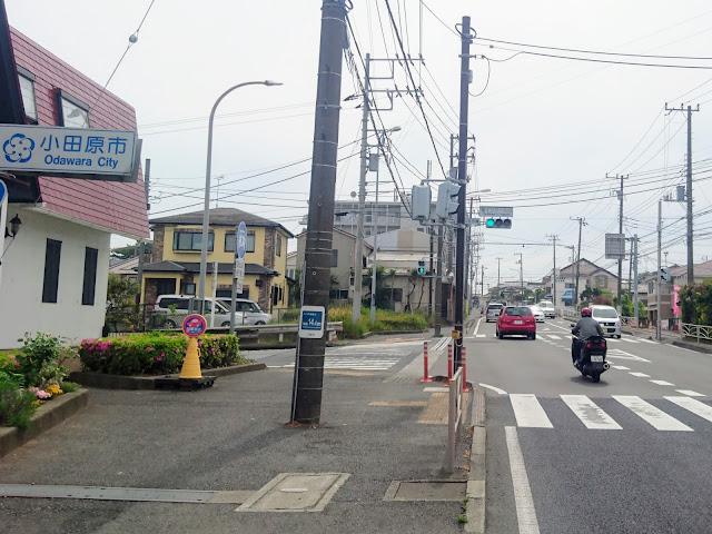 東海道(国道1号)小田原市