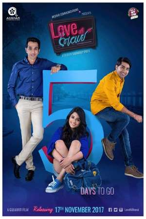 Download Love Ni Bhavai (2017) Gujarati Movie 480p   720p   1080p WEB-DL 500MB   1.3GB
