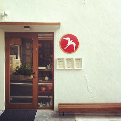 Tokyo Coffee: Fuglen Tokyo - Yogogi-Hachiman, フグレン トウキョウ - 代々木八幡