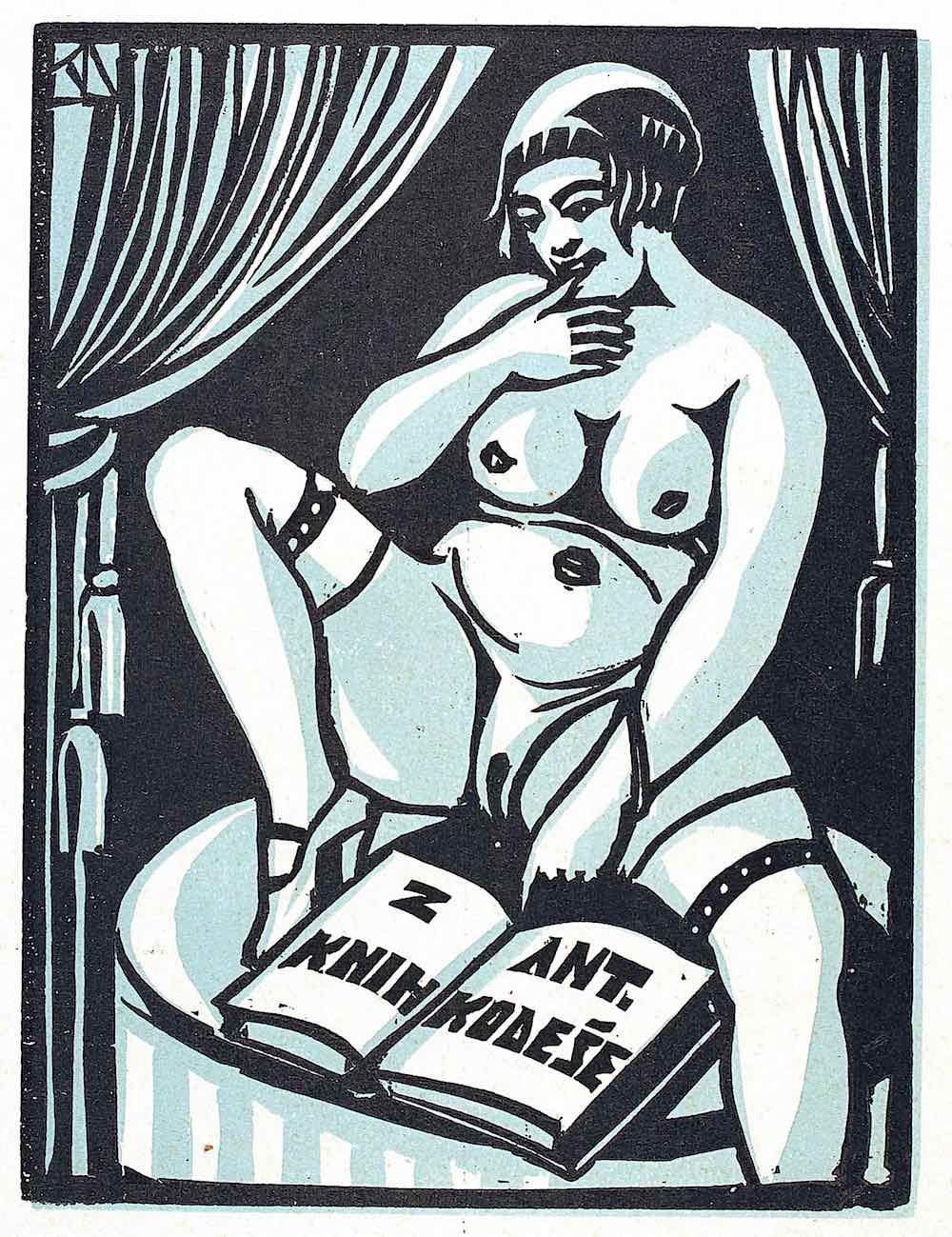 a 1928 bookplate