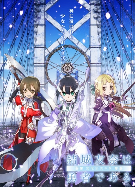 Review Anime WaSuYu