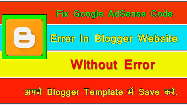How To Fix Google AdSense Code | Error In Blogger Website