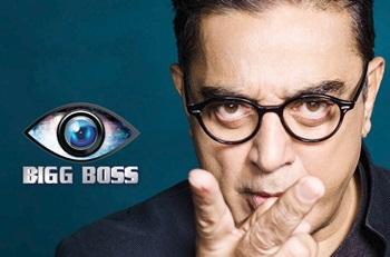 Bigg Boss 26-06-2017 Vijay Tv Show | Kamal Hassan