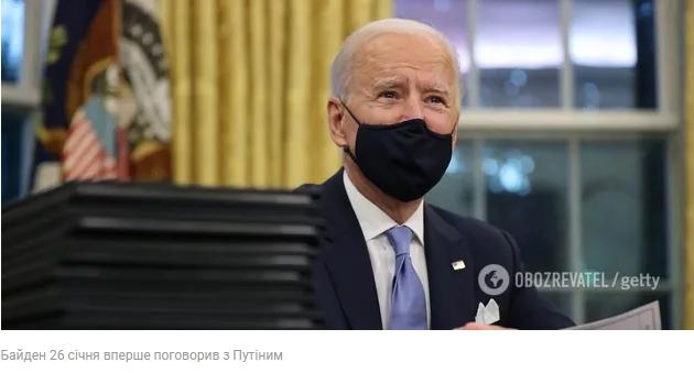 Байден заявив Путіну про підтримку України і тверду реакцію на згубні дії РФ: деталі першої розмови