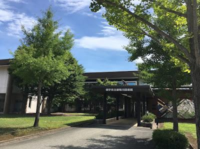 横手市立雄物川図書館