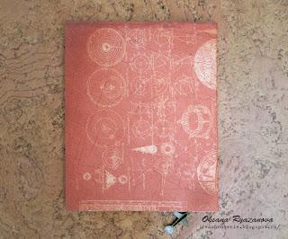 как украсить школьный дневник, украшение дневника, ремонт дневника своими руками, украшение дневника самостоятельно