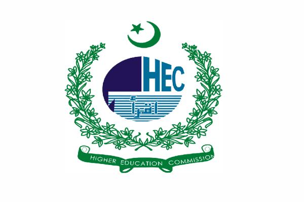 Higher Education Commission HEC Jobs 2021 – Apply Online via Careers.hec.gov.pk