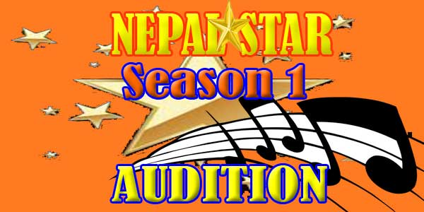 Nepal Star Audition Date