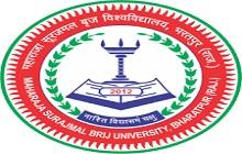 Assistant Librarian at Maharaja Surajmal Brij University, Rajasthan: Last date: 10 December, 2019