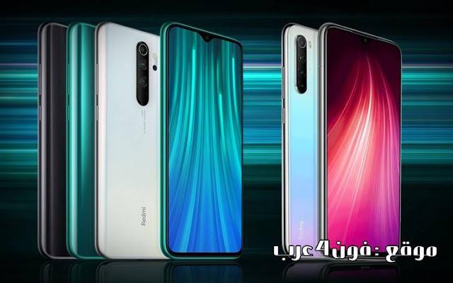 افضل هاتف شاومي للالعاب فئة متوسطة هاتف Xiaomi Redmi Note 8 pro .