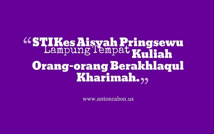 Profil STIKes Aisyah Pringsewu Lampung