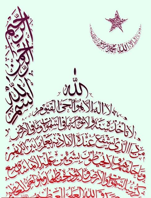 تحميل برنامج كلك للخط العربي مجانا Kelk