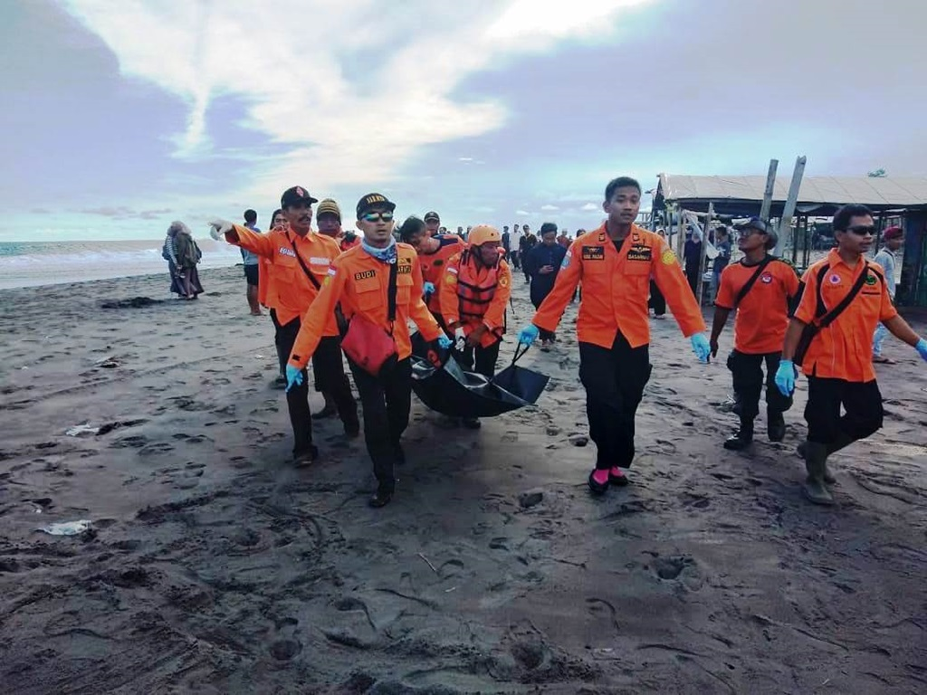 Hilang Sehari, Wisatawan Asal Cilacap Ditemukan Meninggal di Pantai Setrojenar