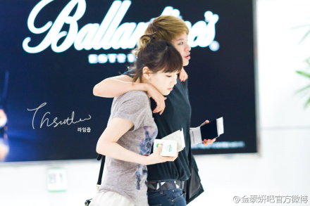Manager like seohyun dating 5