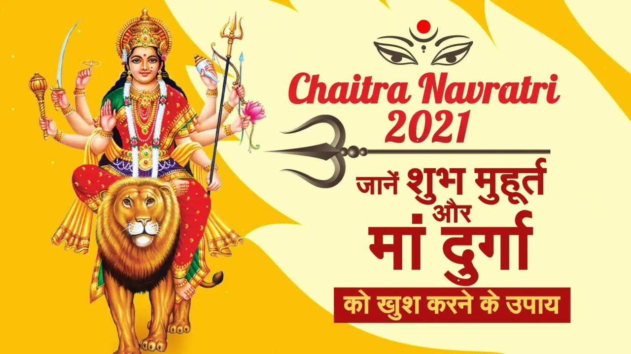 chaitra navratri 2021 puja vidhi