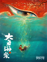 Big Fish and Begonia pelicula online