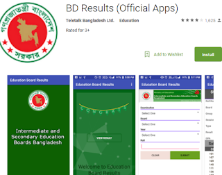 HSC Result 2017 Mobile Apps