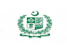 Pakistan Bureau of Statistics PBS Jobs 2020 Application Form